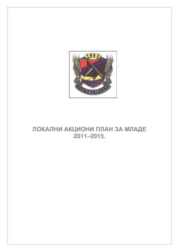 Lokalni akcioni plan za mlade Bačke Palanke, 2013-2015
