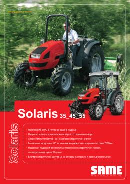 Solaris 35 45 55 rabotna
