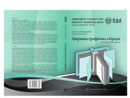 Završna grafička obrada - Univerzitet u Novom Sadu