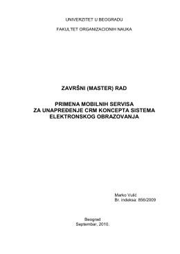 Master rad – Marko Vulic - Katedra za elektronsko poslovanje