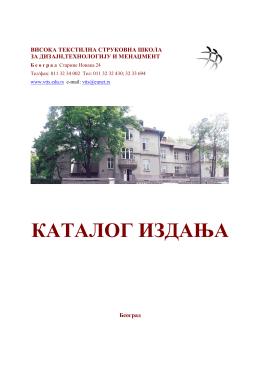 Katalog publikacija