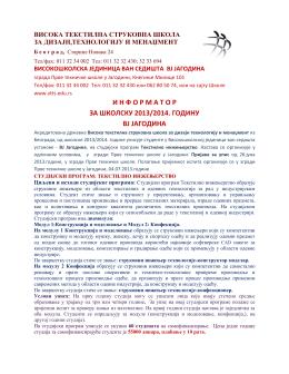 VJ Jagodina-Informator OSS Tekstilno inženjerstvo