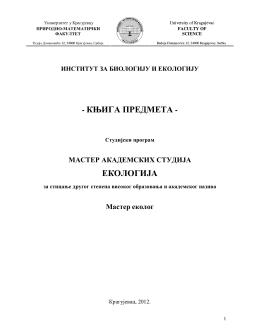 књига предмета - Prirodno-matematički fakultet u Kragujevcu