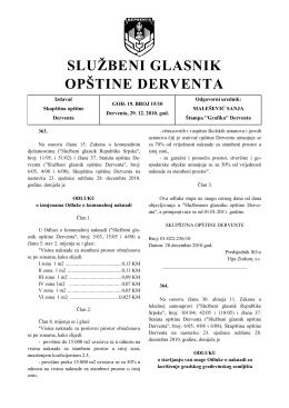 """""""Službeni glasnik opštine Derventa"""", broj: 15/10"""