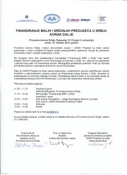 finansiranje malih i srednjih preduzeca u srbiji