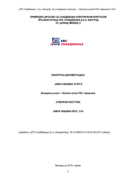 KD NAPLATA PUTEM POS TERMINALA 5-14.pdf