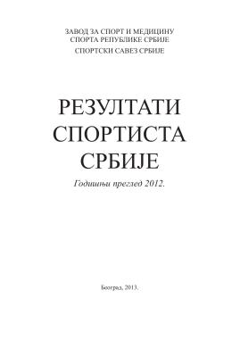 резултати спортиста србије - Завод за спорт и медицину спорта