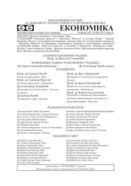 4/2013 - Ekonomika