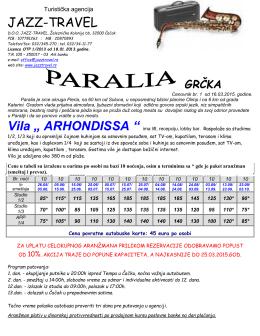 Paralia - Arhondissa