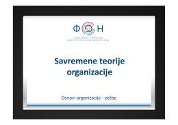 Savremene teorije organizacije