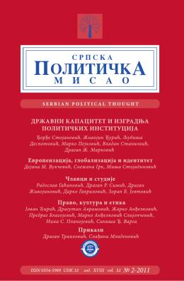 СПМ 2/2011 - СРПСКА ПОЛИТИЧКА МИСАО