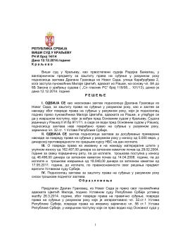1 РЕПУБЛИКА СРБИЈА ВИШИ СУД У КРАЉЕВУ