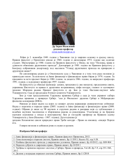 Prof. dr Zoran Isailovic