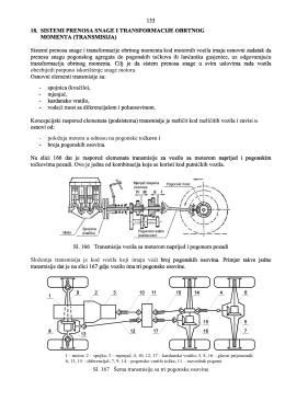 Трансмисја- PDF докумнет