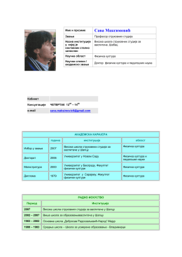 SAVA MAKSIMOVIC.pdf