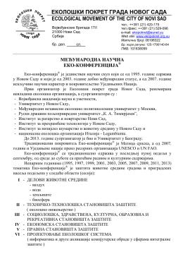 Invitation CYR 2015.pdf - Еколошки покрет Новог Сада