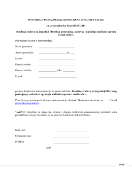 404-25-3-2014 KONKURSNA dokumentacija.pdf