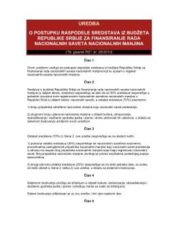 uredba o postupku raspodele sredstava iz budžeta republike