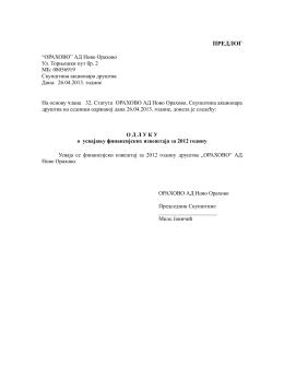 Predlog odluke o usvajanju finansijskih izveštaja za