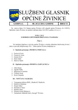 Službeni glasnik, broj 11/14 od 08.07.2014. godine