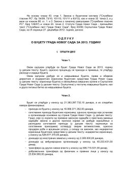 Буџет 2013. година - Скупштина Града Новог Сада