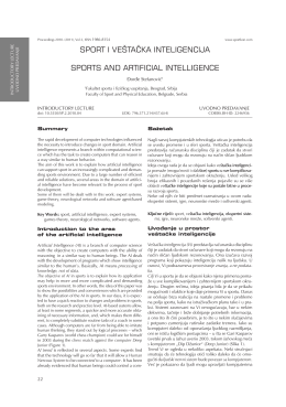 sport i veštačka inteligencija sports and artificial intelligence