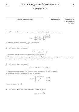 A II kolokvijum iz Matematike 1 A