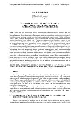 """""""Integrativna biofizika, kvantna medicina, i kvantno"""