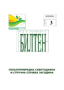 пољопривредна саветодавна и стручна служба јагодина 3