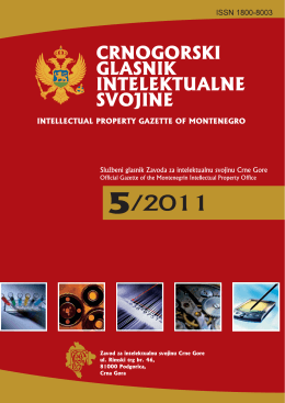 5/2011 - Zavod za intelektualnu svojinu Crne Gore