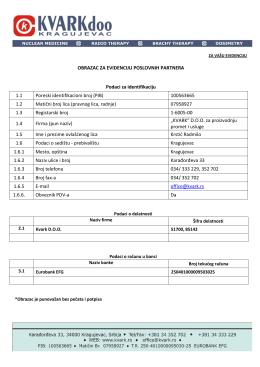 identifikacioni list (sr)