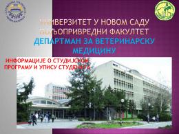 Prezentacija departmana 2015