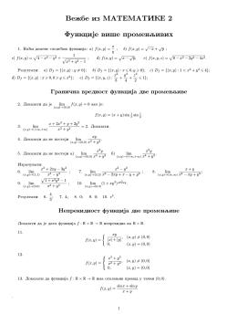 Ve be iz MATEMATIKE 2 Funkcije vixe promenljivih