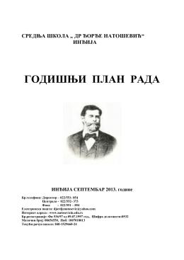 """File - Средња школа """"Др Ђорђе Натошевић"""""""