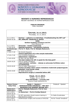 Program HR 2013