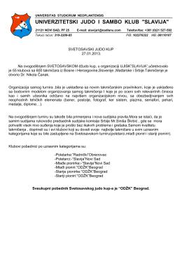 """UNIVERZITETSKI JUDO I SAMBO KLUB """"SLAVIJA"""""""