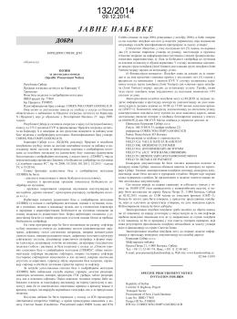 132 - SlGlasnik.info