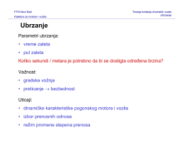 Ubrzanje - WordPress.com