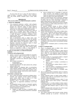 Program polaganja ispita za protivpožarnu zaštitu