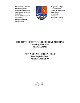 THE FIFTH SCIENTIFIC-TECHNICAL MEETING