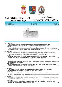 службени лист hivatalos lapja
