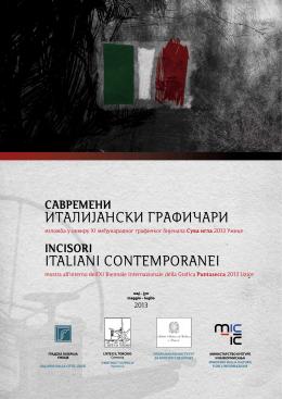италијански графичари italiani contemporanei