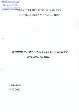 Godišnji izveštaj rada za školsku 2011/2012. godinu