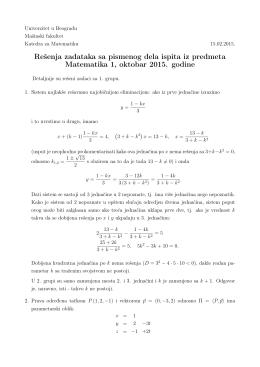 Rešenja zadataka sa pismenog dela ispita iz predmeta Matematika