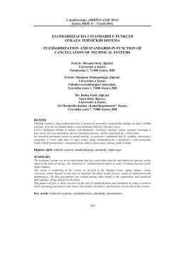 PDF - Odrzavanje