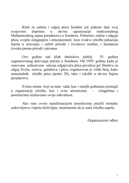Katalog Sombor 2014.