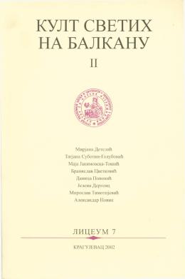 PDF, 352kB - Mirjana Detelić