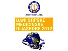 Преоперативана и интраоперативна дијагностика у хирушкој