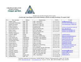 Lista i kontakt lista učesnika okruglog stola