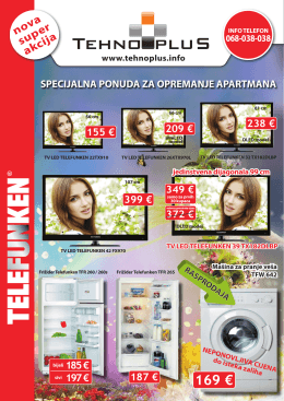 169 € - TehnoPlus.me